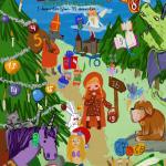 Boeken Adventskalender 2013
