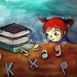 Leesletters in de bieb